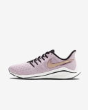 Nike Vomero 14: Ultimo modello